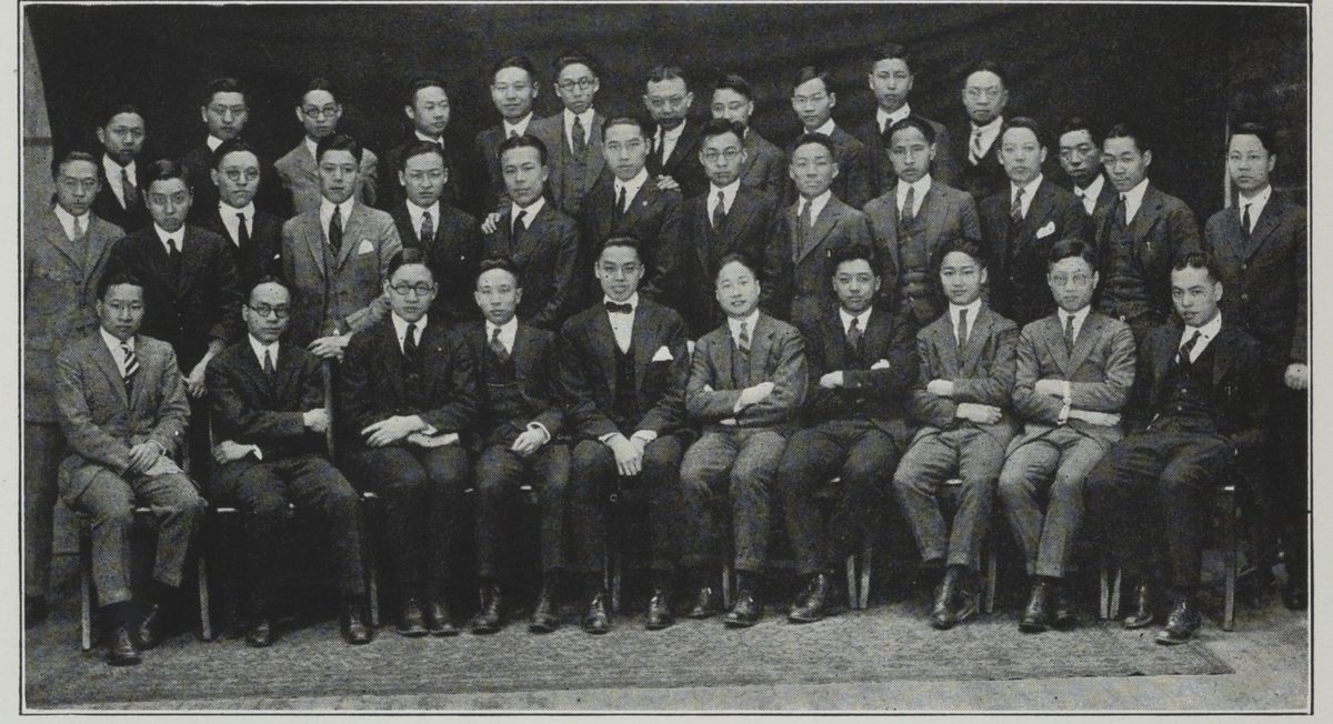 Chinese Students' Club, 1923. Technique 1924. Image courtesy MIT Archives and Special Collections.